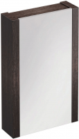 Halcon Single Mirrored Bathroom Cabinet 500mm (12654)